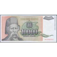 10 000 динаров 1993г. UNC