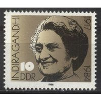 Германия, ГДР 1986 г. Mi#3056** чистая полная серия (MNH)