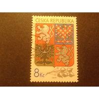 Чехия 1993 марка из блока , гос герб