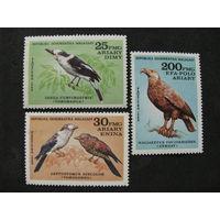 Мадагаскар 1982 Птицы Чистая полная серия