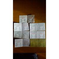 Лот сертификатов к белорусским монетам