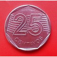 03-22 Бразилия, 25 сентаво 1995 г.