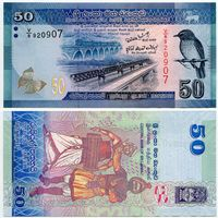 Шри-Ланка. 50 рупий (образца 2010 года, P124a, UNC)