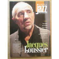 Журнал jazz квадрат No2-2004 г.