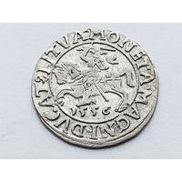Литовский полугрош 1556 год Сигизмунд II Август , отличное коллекционное состояние , с 1 рубля !