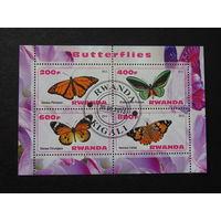 Руанда 2013г. Бабочки.