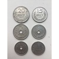 Набор менге 1959г. (1,2,5,15,20) Монголия