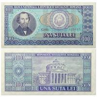 Румыния. 100 лей 1966 г. aUNC [P.97]
