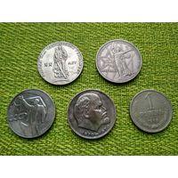 5 рублей ,за 5 рублей