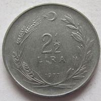 Турция 2 1/2 лиры 1977