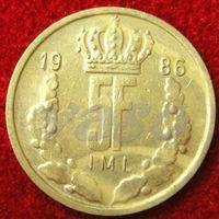 7619:  5 франков 1986 Люксембург