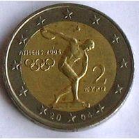 2 евро 2004 Греция Олимпиада Афины 04