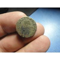10 грошей 1840 г. MW Российская Империя для Польши