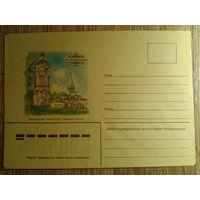 Не маркированный конверт колокольня монастыря
