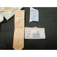 Талончики 1989 15 коп + подарок