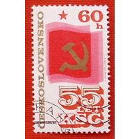 Чехословакия. 55 лет КПЧ ( 1 марка ).