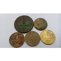 Лот монет до реформы , 1 копейка , 5 штук .