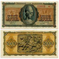 Греция. 5000 драхм (образца 1943 года, P122b)