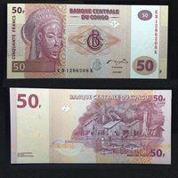 Банкноты мира. Конго, 50 франков