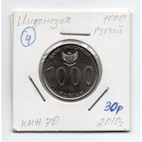1000 рупий Индонезия 2010 года (#4)