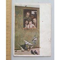 Открытка Ярошенко . Всюду Жизнь  1930 год