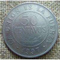 50 сентаво 1997 Боливия