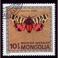 1 марка 1974 год Монголия Бабочка 825