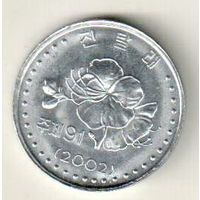 Северная Корея 10 чон 2002