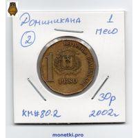 Доминикана - 1 песо 2002 года - 2