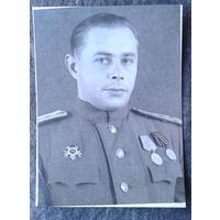 Фото военного с наградами. 4х5 см.