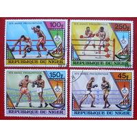 Нигер. Бокс. ( 4 марки ) 1979 года.