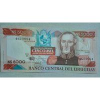 Уругвай 5000 песо unc