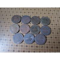 Лот монет Российской Империи 11 шт.