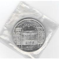 5 рублей   Госбанк  ( ПРУФ в заводской упаковке)