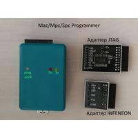 Mac/Mpc/Spc Programmer.