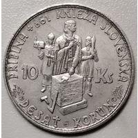 Словакия 10 крона 1944