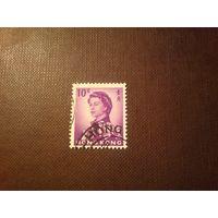 Британский Гонконг 1962/67 гг. Елизавета -II.