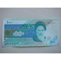 Иран 10000 риалов 2009 г.
