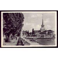 1966 год Сочи Морской вокзал