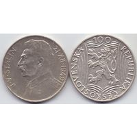Чехословакия, 100 крон 1949 года. 75-летие И.В.Сталина.