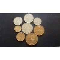 Набор монет 1986 год, СССР (1, 2, 3, 5, 10, 15, 20, 50 копеек)