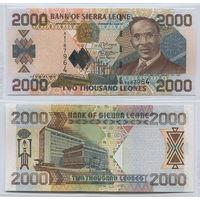 Распродажа коллекции. Сьерра-Леоне. 2 000 леоне 2006 года (P-26c - 1995-2007 Issues)