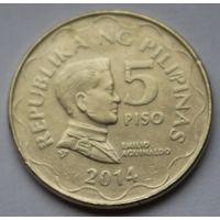 Филиппины 5 писо, 2014 г.