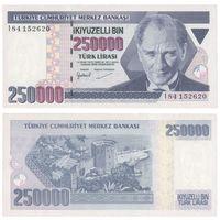 Турция 250000 лир образца 1970 года UNC p211