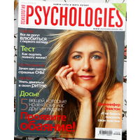 Журнал Психология 50 . Подарок к покупке