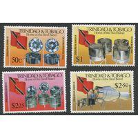 Тринидад и Тобаго 1994. Барабаны