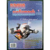 """Журнал """"Радиолюбитель"""", No 1, 2000 год."""