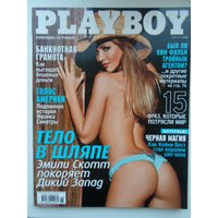 Журнал Playboy.Август 2006