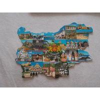 Почтовая открытка Болгария