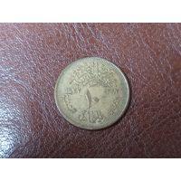 10 миллим 1977 Египет ( Продовольственная программа - ФАО )
